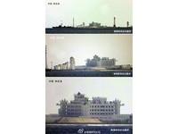 東門島&赤瓜礁冒出巨大碉堡建築 76艦砲射程11公里