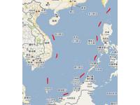 反制南海九段線仲裁案 中國6月設南海防空識別區?