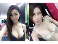 泰國清純正妹超有個性 常被友人笑「女漢子」