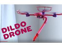 雙手沒空「想紓壓」怎麼辦 情趣用品商用無人機幫你!