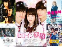 小剛的日本音樂風暴區/您最近看的日本電影是什麽?