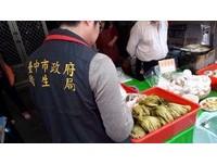 台中市抽驗「醃漬蔬菜」 12件二氧化硫、防腐劑超標