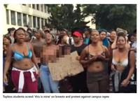 南非「性侵變生活日常」 200女大生校內裸胸抗議