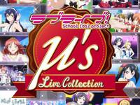 《LoveLive!》推出μ's Live系列藍光版 8/26開始販售