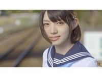 「萬年一遇正妹」挺乳昇華 太田夢莉穿水手服萌翻!