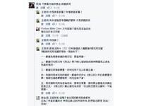 網友嗆「誤國誤民」 王薇君怒槓「你懂被害者家屬?」