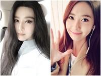 中韓最美女神合體! 潤娥甜喊范冰冰「姐姐」尬顏值