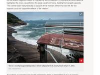 自行車道遭大浪沖垮 2男子騎到一半墜海身亡