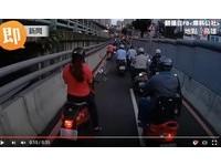下班時間她在民族陸橋上停車狂滑 網友:是不想回家了