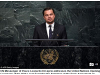 李奧納多公開警告175國領袖 護地球力推氣候協定!
