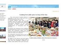 1千萬人民挨餓嚼樹根 北韓「太陽節」大辦廚藝大賽