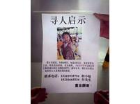 上海4歲女童失蹤6天 疑似跌落河川身亡