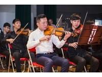 「壓力最大的公開行程」 林智堅為清大重拾小提琴