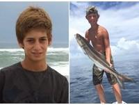 百慕達只發現船與手機 父親等待9個月前失蹤2青年