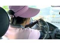 75歲以上高齡駕駛騎、開車 要先過「3關卡」重考照!