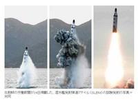 若會被北韓飛彈影響 日防衛大臣中谷元:那就強烈關切