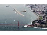 飛越太平洋 「陽光動力2號」抵加州