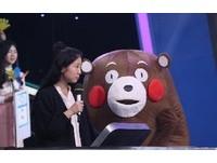 安徽節目出現變色「山寨熊本熊」 陸網友看不下去:丟人