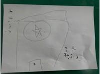 來自星星的迷路韓童畫Logo 高雄警真的找到媽咪了