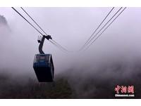 亞洲第一陡!重慶「武陵泰斗」索道 垂直落差300公尺