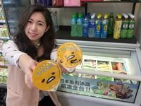 迎接夏天酷熱!到超商吃冰降溫 思樂冰、冰沙樂推優惠