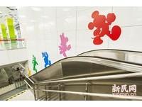 米奇米妮「剪紙」雕塑迎客 上海地鐵迪士尼站設計曝光