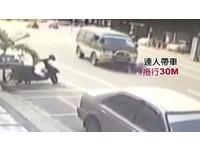 廂型車疑闖燈狠撞 22歲大眼女騎士慘遭拖行30公尺