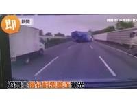 司機左手當場被扯斷拋飛慘死 陸客遊覽車撞牆原因曝光