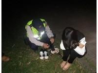 和媽媽吵架! 15歲少女打給同學:要到龍潭大池跳水