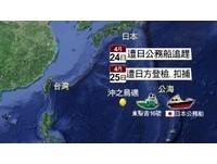 如果沖之鳥是島 蔡其昌:台漁民出門就是日本經濟海域