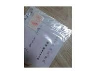 只寫「內湖區」小燈泡媽就收到了 網:台灣郵差好大心