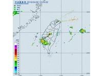午後對流雲有局部降雨! 台北、新北市注意瞬間大雷雨