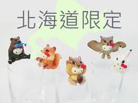 KT貓化身北海道野生動物杯緣子 用可愛姿態呼籲愛動物