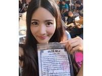 捉「妖」記 泰國人妖接連攻擊搶劫遊客  警方嚴打