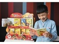 讓小朋友DIY讀故事 麥當勞兒童餐贈8本立體童書