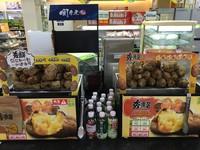 狂!這家超商2台烤地瓜機被塞爆 竟意外引發網友關心