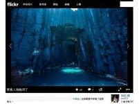 澎湖秘境藍洞其實海流凶險 非法進入可罰百萬+5年徒刑