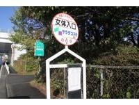 「女體入口」站到了! 日本4個一看就難忘的公車站