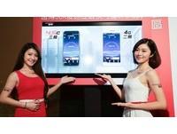 遠傳全新4.5G超極速方案上市!上網門檻比中華電更低