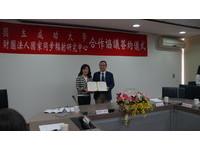打造南台灣科研重鎮 成大與「台灣科學神燈」簽約
