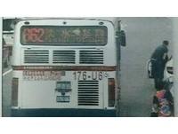 遊北海岸皮夾掉公車 金山警2小時找回韓女大讚