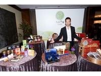 汪小菲加入跨境電商 專賣台灣精選商品