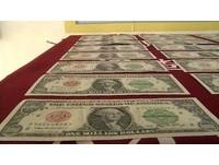 大得嚇人!破最大偽美鈔案 陸官送台商紙袋藏百萬美金
