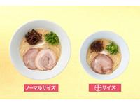 「二分之一風堂」新宿開店 餐點份量都只有一半!