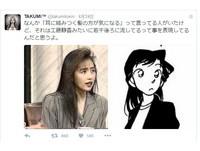 《柯南》女主角小蘭的「長角髮型」 原來是模仿她…