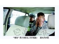 山東毒駕拒檢狂飆 一旁公車司機使出「正義衝撞」逼停