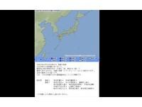 台灣日本一起搖! 熊本發生規模3.4淺層地震