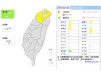 快訊/新竹時雨量46.5毫米! 北部6縣市大雨特報