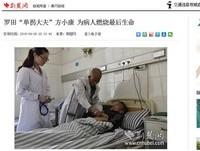 燃燒最後20個月生命 癌末醫拄柺上班:病人需要我!