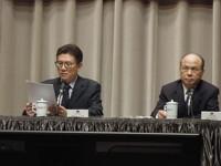 「巴拿馬文件」公開避稅天堂 行政院訂反避稅條款